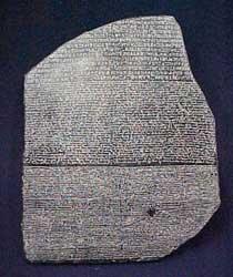 Staro makedonsko pismo