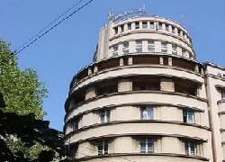 Trofej Radio Beogradu