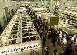 Frankfurtski sajam knjiga (arhivski snimak)
